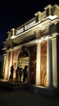 BALUARTE- SAFARI GALLERY